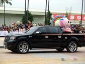 大氣球遊行:夢時代大氣球遊行 008.jpg