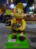 高雄泰迪熊:21.JPG