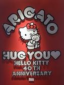 Hello kitty:DSCF3097.JPG