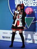 Animax動漫祭:Animax動漫祭 047.jpg