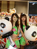 2008台北電腦展:DSC03884.JPG