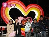 2006跨年:真愛密碼