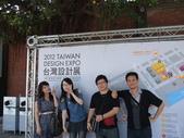 2012台灣設計展:設計展 035.jpg