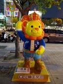 高雄泰迪熊:18.JPG