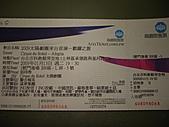 太陽劇團紀念品:DSC06190.JPG