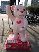 高雄泰迪熊:1.JPG