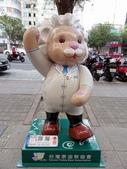 高雄泰迪熊:7.JPG