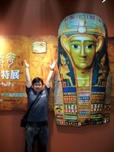 埃及展:照片 979.jpg