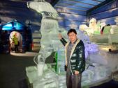 南北極博覽會:1077155388.jpg