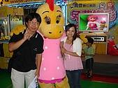2006高雄資訊展:公主登場唷