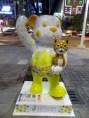 高雄泰迪熊:11.JPG