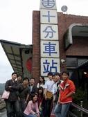 平溪之旅:1220019477.jpg
