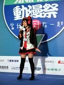 Animax動漫祭:Animax動漫祭 050.jpg