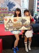 南華動漫:DSC01032.JPG