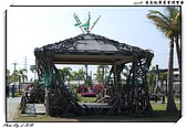 2009 屏東熱帶農業博覽會:DSC_0388.jpg
