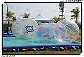 2009 屏東熱帶農業博覽會:DSC_0390.jpg
