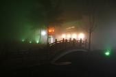 20091129 安徽池洲九華山地藏王菩薩朝聖4天之旅(早去午回))第二天:被霧封鎖的九華街(243)