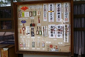 20090221 沖繩花漾旅遊四日優質版(早去晚回):016.jpg