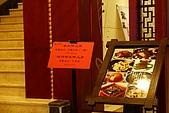 20091130A 安徽池洲九華山地藏王菩薩朝聖4天之旅(早去午回))第三天上午: 東崖賓館