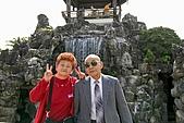 20090221 沖繩花漾旅遊四日優質版(早去晚回):068.jpg