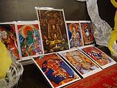 20091030 西藏旅遊專家閆建鴻-倉庫藝文空間西藏神山聖湖巡:SONY02.jpg