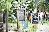 20070519 新竹內灣之旅(夜宿小曼姊姊家) :_MG_0025(800)