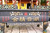20091130B 安徽池洲九華山地藏王菩薩朝聖4天之旅(早去午回))第三天下午:017.JPG