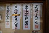 20090221 沖繩花漾旅遊四日優質版(早去晚回):018.jpg