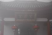 20091129 安徽池洲九華山地藏王菩薩朝聖4天之旅(早去午回))第二天:160 百歲泉