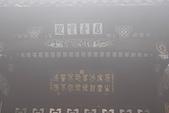 20091129 安徽池洲九華山地藏王菩薩朝聖4天之旅(早去午回))第二天:060 肉身寶殿