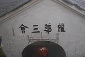 20091129 安徽池洲九華山地藏王菩薩朝聖4天之旅(早去午回))第二天:161 龍華三會