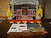 20091030 西藏旅遊專家閆建鴻-倉庫藝文空間西藏神山聖湖巡:SONY03.jpg