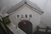 20091129 安徽池洲九華山地藏王菩薩朝聖4天之旅(早去午回))第二天:162 龍華三會