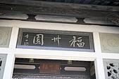 20090221 沖繩花漾旅遊四日優質版(早去晚回):072.jpg