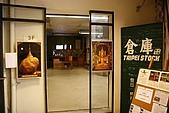 20090321 閆大哥佛國聖境緬甸仰光蒲甘東枝旅遊發表會:02.jpg