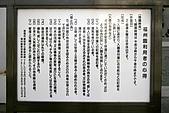 20090221 沖繩花漾旅遊四日優質版(早去晚回):073.jpg