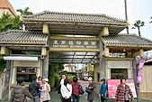 20090222 沖繩花漾旅遊四日優質版(早去晚回) :005.jpg