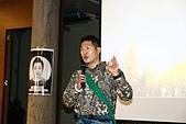 20090321 閆大哥佛國聖境緬甸仰光蒲甘東枝旅遊發表會:24.jpg