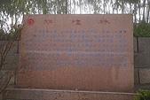 20091129 安徽池洲九華山地藏王菩薩朝聖4天之旅(早去午回))第二天:026 旃檀林