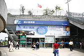 20080712-13 南投集集日月潭二日遊:清水休息站