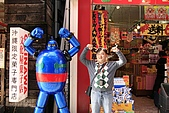20090221 沖繩花漾旅遊四日優質版(早去晚回):082.jpg