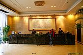 20100331 海天佛國普陀山杭州印象西湖五天之旅第五天相片集:001 浙江紫晶大酒店大廳