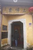 20091129 安徽池洲九華山地藏王菩薩朝聖4天之旅(早去午回))第二天:064 上禪堂(滴水觀音)