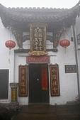 20091129 安徽池洲九華山地藏王菩薩朝聖4天之旅(早去午回))第二天:168 百歲宮