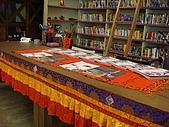 20091030 西藏旅遊專家閆建鴻-倉庫藝文空間西藏神山聖湖巡:SONY08.jpg