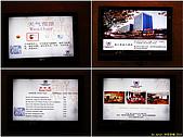 20100331 海天佛國普陀山杭州印象西湖五天之旅第五天相片集:003 浙江紫晶大酒店大廳