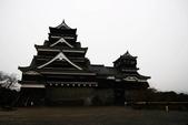 20120116A 早餐‧雨中熊本城:『熊本城』- 雨中大小天守閣