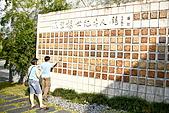 20080712-13 南投集集日月潭二日遊:涵碧樓紀念館