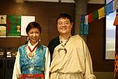 20091030 西藏旅遊專家閆建鴻-倉庫藝文空間西藏神山聖湖巡:CANON45.jpg