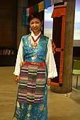 20091030 西藏旅遊專家閆建鴻-倉庫藝文空間西藏神山聖湖巡:CANON46.jpg